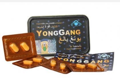 YongGang